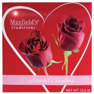 Maxfield Square Heart Box 12.5oz.